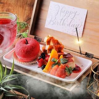 誕生日・記念日などに宝箱デザートでサプライズ!