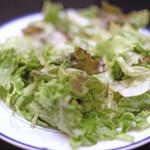 130667152 - 牛ハラミの塊肉ステーキランチ(150g) 1380円 のサラダ