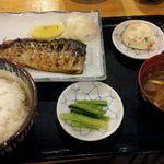 魚八 - さば塩焼き定食 630円
