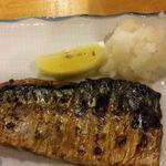 魚八 - さば塩焼き