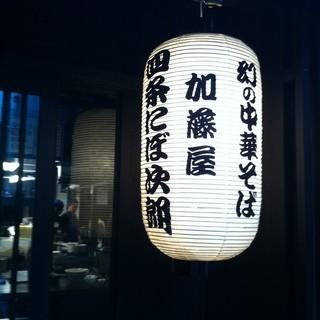 年末年始休業日のお知らせ<12/30夜・12/31~1/4>