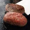 ごち屋 - 料理写真:和牛100%ハンバーグ