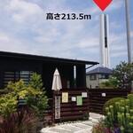 130673758 - 外観(G1タワーが右奥に見えます)