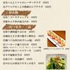 いちりづか - 料理写真:
