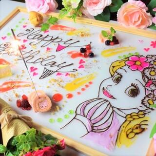 ★誕生日や記念日に!圧巻の【テーブルアートデザート】