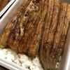 東寿司 - 料理写真:分厚い国産うなぎ様❗️(๑>◡<๑)⭐️⭐️⭐️