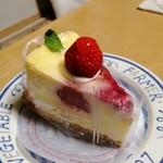 アン・シャルロット - お薦め№3の苺のプディングパイ、コレもNice!