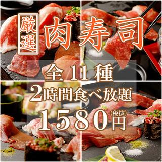 《肉寿司が食べ放題》とろける極上のお肉を寿司で味わう…。