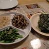韓国家庭料理 愛 - 料理写真:ナムルなど