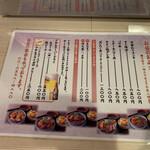 Fukushigehorumon - ランチメニュ〜( ´ ▽ ` )ノ
