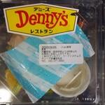デニーズ - ハーブ鶏のローストチキンのパワーサラダ (税込878円)がテイクアウト20%オフで690円