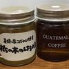 黒田養蜂園 - 料理写真:それぞれ50gづつ入ってまーす