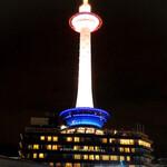 130687921 - 京都タワーが見えるカウンター