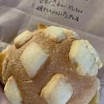 世界で2番めにおいしいメロンパンアイス -