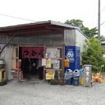 がいな製麺所 - 入口
