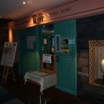 百済 - 神戸市役所本庁舎1号館の24階です!
