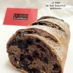 ル パン ドゥ ジョエル・ロブション - カシスとブルーベリーのセーグル