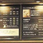 タリーズコーヒー - 価格ボード