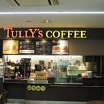 タリーズコーヒー - 内観写真:カウンター