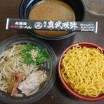130694069 - 炙り味噌ラーメン 850円 + 特盛(麺倍) 150円