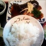 奈加山 - さば味噌煮定食