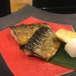 創作料理 櫻 - 鯖焼きでした