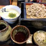 蕎麦処 弥生 - 料理写真:せいろ 730円