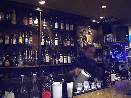 Bar RURUTU