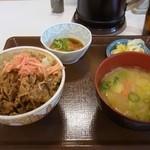 すき家 - 牛丼(並)おろしポン酢トッピングとトン汁・お新香のセット