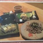 料理人の料理 魯山人 -