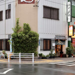 角丸 - 地下鉄桜通線「久屋大通」駅1B番出口から徒歩5分です
