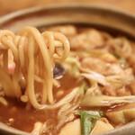 角丸 - 麺リフト