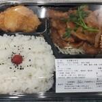 130714396 - 生姜焼き弁当 1,300円 ♪