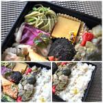 路地裏のShiki - *アボカド・韓国海苔・キムチの春巻きや鰯とおから・ひじきの黒コロッケが好みでした。