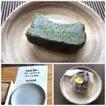 路地裏のShiki - 自家製濃厚ガトーショコラ(400円:税込)・・思ったよ小さめですけれど、抹茶の味わいが濃厚。 器は私が作りました。