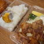 岸商店 - 本日のお弁当(480円)+コロッケ(80円)