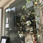 ヨムパン - 北長狭通7丁目の大好き且つ、大人気カフェ「ヨムパン」さんです(2020.5.27)