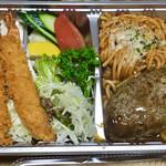 グリル&洋食 アガペ -