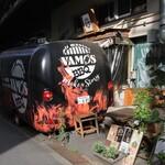 pit master VAMOS -
