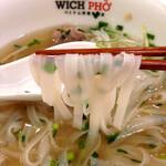 ベトナム料理店 ウィッチ フォ - フォーボーの麺