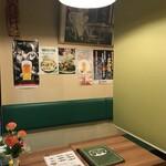 レーロイ - テーブル間に仕切ができ、よりゆったりできる空間になりました。