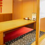 中国家庭料理 鉄人酒家 - 2F個室