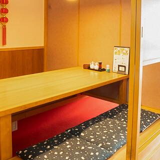 プライベート空間が嬉しい個室も完備◎ゆったりとお寛ぎください