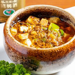 当店一番人気☆山椒の辛さと豊かな香りがたまらない「麻婆豆腐」