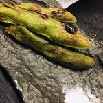 千寿庵 - 焼きそら豆