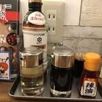 かるびラーメン 京城苑 - 調味料