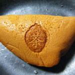 黒船  - 茶の刻印
