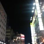 居酒屋ななこ - 名古屋駅西口(太閤通り側)徒歩2分くらいです!