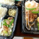 レストラントレゾール - ゴロゴロ肉野菜炒め、ビビンバ+厚焼きたまご