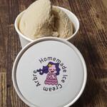 カジュアルフレンチレストラン アルブル - 料理写真:テクアウトの自家製アイスクリーム